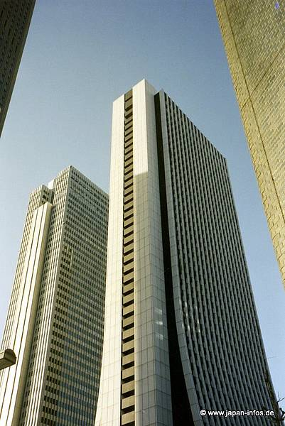 Japan Verwaltungsbezirk